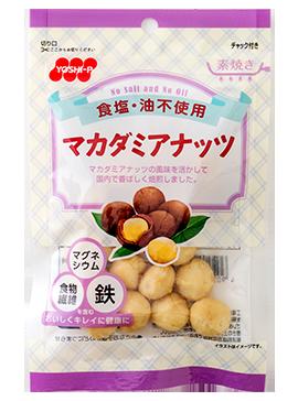 食塩不使用 マカダミアナッツ