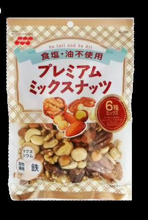 食塩不使用プレミアムミックスナッツ