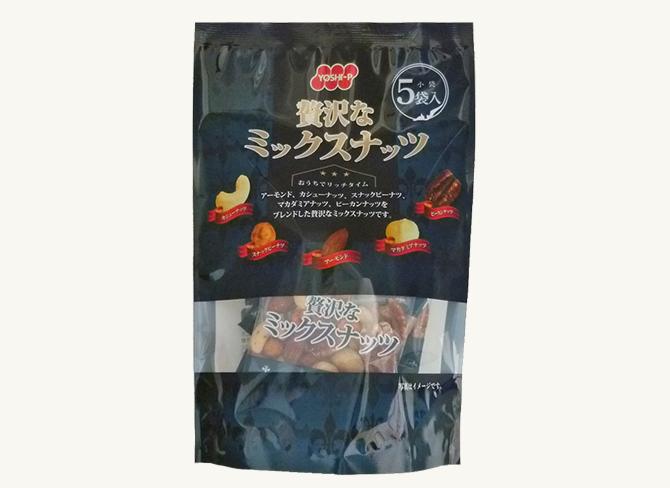 新発売!「贅沢なミックスナッツ5袋入」