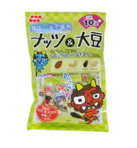 新発売!【節分時期限定】「小袋 食塩不使用ナッツ&大豆」
