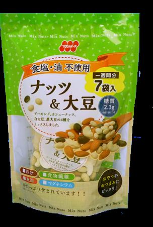 食塩不使用ナッツ&大豆7P