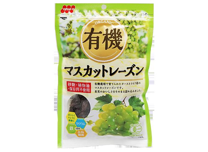 発売!2018年秋冬 新商品のお知らせ