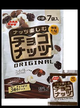 チョコナッツ7袋入